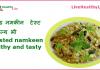 Roasted namkeen healthy and tasty