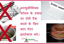 aluminum foil, health hazard aluminum cookware