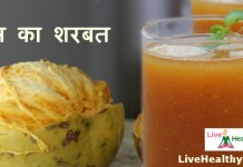 Bael fruit juice recipe wood apple juice