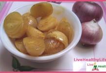 प्याज़ का अचार - Onion Pickle Recipe