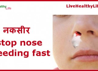 stop nose bleeding fast