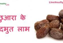 amazing benefits and uses of dry dates