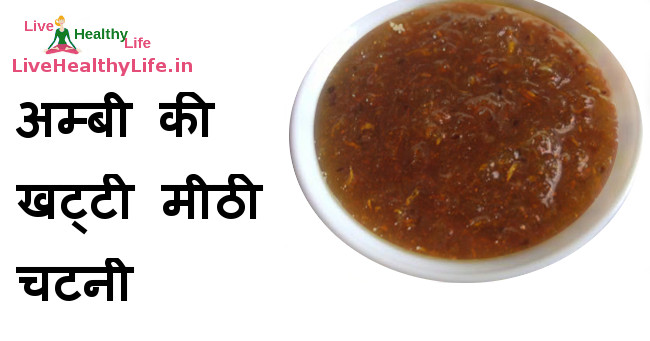 sweet and sour mango chutney recipe