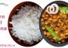 zero oil chana recipe in Hindi