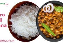 zero oil chana recipe in Hindi