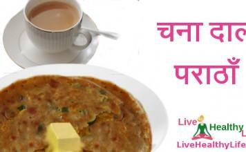Chana dal paratha