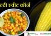 healthy sweet corn