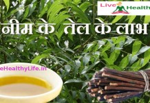 benefits of neem oil