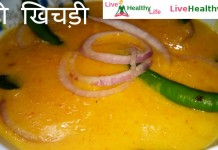 कड़ी खिचड़ी - Kadhi Khichdi recipe