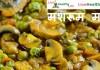 mushroom matar veg recipes