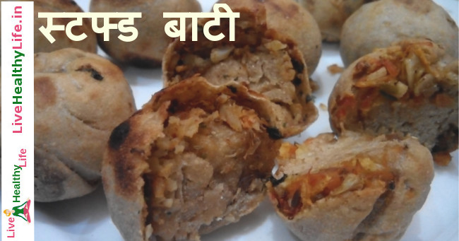 how to make bafla bati