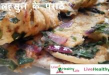 हरे लहसुन के पराठें - Garlic Paratha