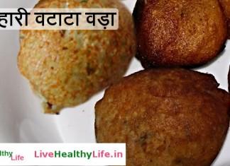 btata-vada-fasting-recipe