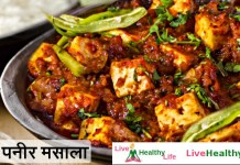 ढाबा पनीर मसाला - Dhaba style kadai paneer recipe