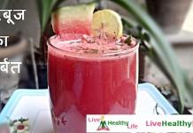 तरबूज का शर्बत - Watermelon Juice Recipe