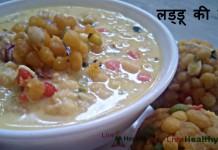 लड्डू की खीर - Boondi Laddu Kheer Recipe