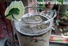रिफ्रेशिंग नमकीन सत्तू Refreshing Salty Sattu