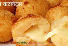 चीज़ कटलेट्स Cheese Cutlets recipe