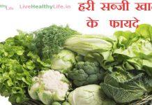 green veg