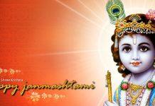 Shri Krishan Janmashtami special,