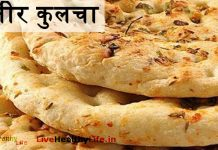 stuffed paneer kulcha recipe