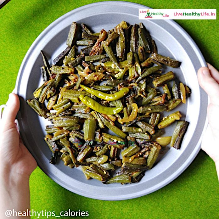 how to make bhindi sabzi with health benefits